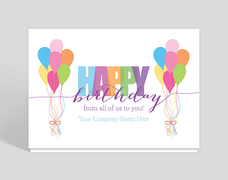 From All Of Us Birthday Card 1023462 Business Christmas Cards