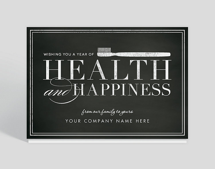 dental health and happiness card click to view larger