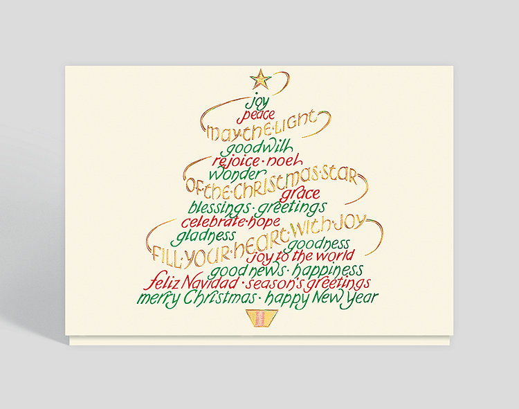 Christmas Wishes Card - Business Christmas Cards