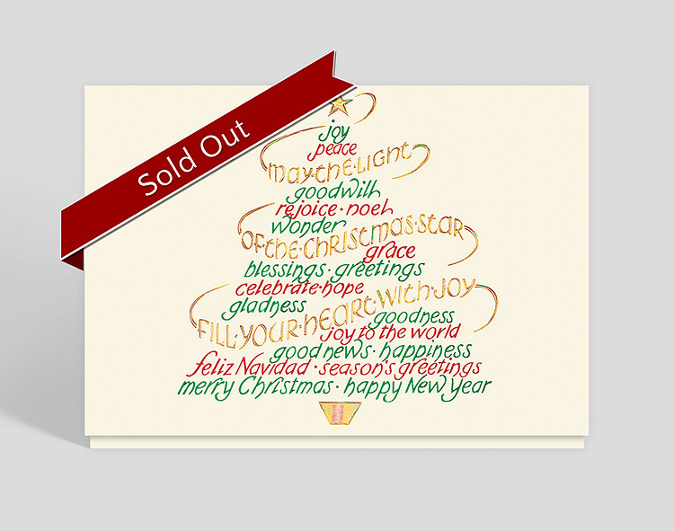 christmas wishes card 300143 the gallery collection the gallery collection