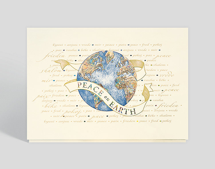 Worldwide Peace Holiday Card - Business Holiday Cards