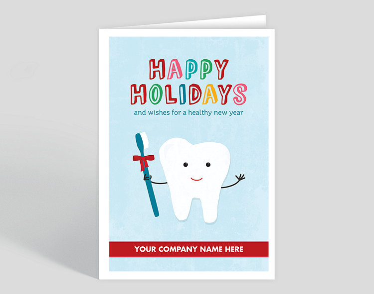 Holiday Dental Christmas Card