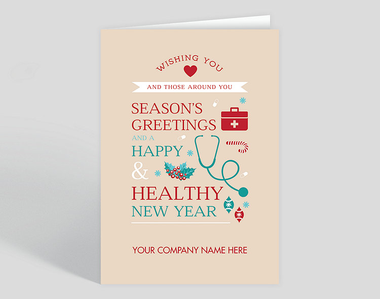 Happy Healthy Greetings Holiday Card, 1025692 - Business Christmas Cards