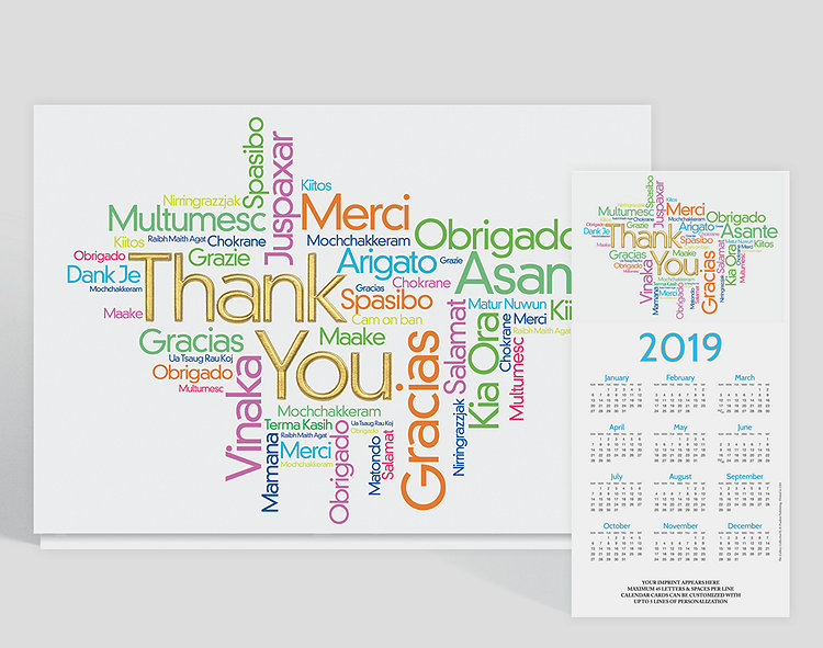 Thank you is a universal term and this card says it in many different languages. There is a gold foil embossing in the center. No matter the language barrier, send this design to business associates and watch them smile! Add up to 5 customizable lines  of text along the bottom of the card.
