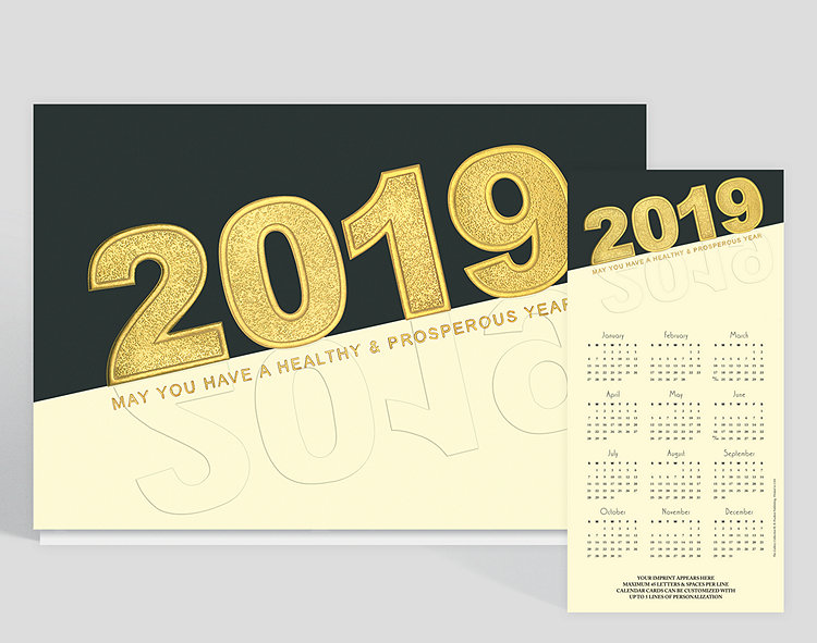 This mirrored effect calendar card really stands out! The year is embossed with gold foil for a fun touch of shimmer and shine! May you have a healthy and prosperous year if also stamped in gold foil. Add up to 5 custom lines of text to the bottom of this card!