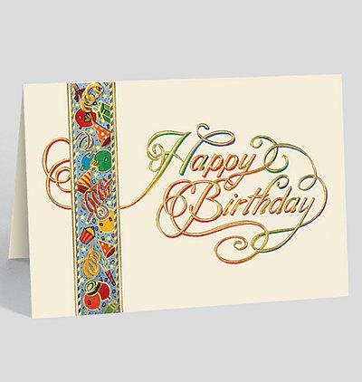 Birthday Emblem Card