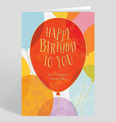 Enhanced Birthday Balloon Card