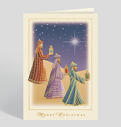 Christmas Journey Holiday Card