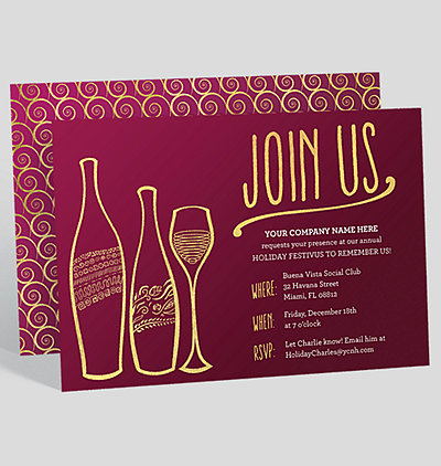holiday party tree corporate party invitation 1023694 business
